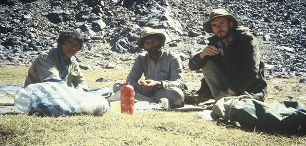 Afghan trail